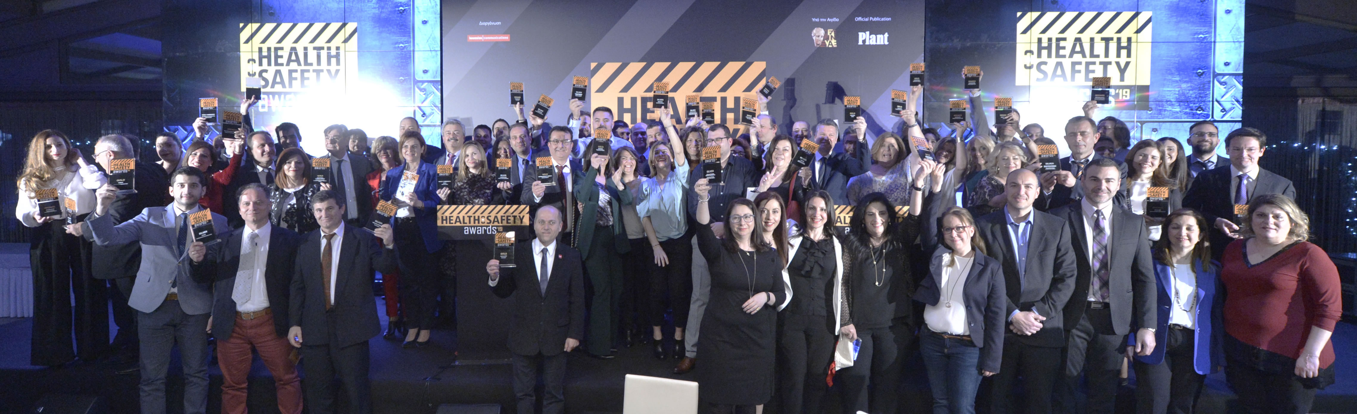 Health & Safety Awards | winners 2019