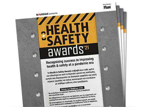 Health & Safety Awards | Download Entry Guidelines
